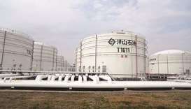 Gulftimes : China to cut W African oil imports in Nov