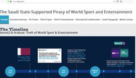 Gulftimes : beIN exposes beoutQ with 'reveal all' website
