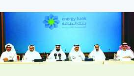 Gulftimes : Qatar to launch 'Energy Bank' with targeted $10