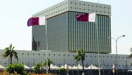 Gulftimes Significant Potential For Further Growth In Qatar S