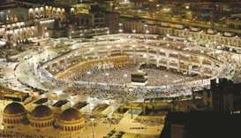 Gulftimes : Virtues of the first 10 days of Dhul-Hijjah