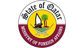 Gulftimes : Ministry of Foreign Affairs issues travel advice for